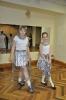 Юля и Алина